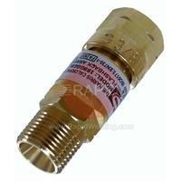 H1297 Fuel Gas Torch Mounted Flash Arrestor 3/8